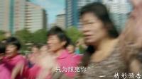《小丈夫》43集预告片