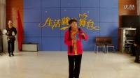 明升社区百姓艺术团--表演唱-扎红头绳