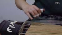 爱勤海 古筝专业教学示范1 练习曲1