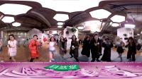 蜜蜂少女队宿舍集体嗨歌劲舞 全景视频