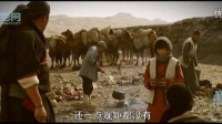 骆驼客【MM】下跪 鞭背