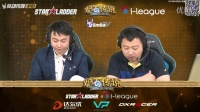 CLBreath vs WE第一逗 SLi联赛职业组A组 5.6