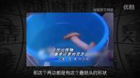 暴走大事件:银河系富二代遭铁柱围堵 网红女高音演绎KTV江湖