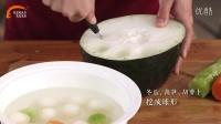苏州新东方烹饪学校 立夏