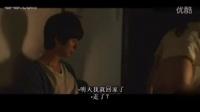 日本电影《做我的奴隶》未删减版的激情戏