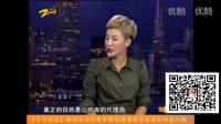 《今日科技》栏目专访澜庭集净颜梅&卡祖玛咖总代V信chjfan_超清