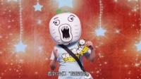 银河系富二代遭铁柱围堵,网红女高音演绎KTV江湖43【暴走大事件第四季】