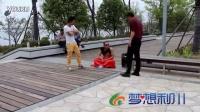 视频: 利川人当乞丐 超级搞笑视频 QQ微信搞笑小视频_标清