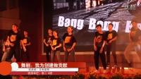 视频: 绵阳东辰高中首届戏剧节—精彩视频