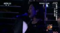 中国好歌曲第三季20160304 鹿晗作曲人竟是性感美女 自曝15岁开始玩音乐.BO355