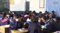 人教版七年级思想品德上册《平面让生命之花绽放》教学视频,河南省