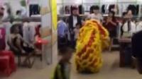 高要新桥镇吉祥坊狮友会—顺客隆二楼服装店开业!