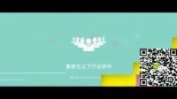【诱色天使香香裤官方宣传视频】