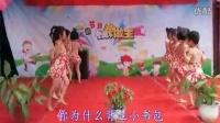 上学歌_幼儿舞蹈视频 儿童舞蹈视频