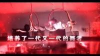 8周年庆典风雨同行 合肥钢管舞爵士舞肚皮舞舞蹈培训1 (13) 狠狠干色橹橹相关视频