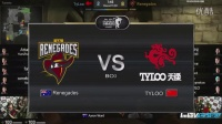 PGL总决赛:Tyloo vs RNG第一场(澳洲牛仔怒吞伟哥)