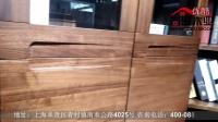 尚岛木业纯实木家具北美黑胡桃木书房书柜实木书架二门书柜三门书柜转角书架