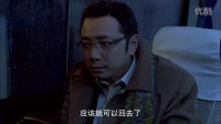 王宝强徐峥搞笑电影《人在囧途》