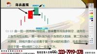 【现货白银沥青教学视频】现货原油短线操作技巧 黄金分割如何看k线图 什么是现货交易