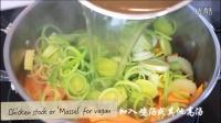 西餐做法之自制美味南瓜汤★荟食尚