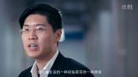 芭莎男士出品   2016商业新青年-住百家CEO:张亨德