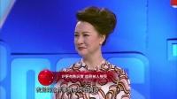 波士堂 2016 游久游戏CEO 刘亮 160528 草根老总炼成记