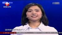超级演说家出彩中国人励志演讲视频刘媛媛《请不以结婚为目的的恋爱吧》11