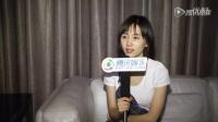 王子文独家专访:亲王凯时裙子撕裂