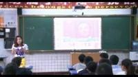人教版七年级思想品德上册《发掘自己的潜能》教学视频,四川省