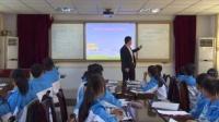 人教版七年级生物上册《绿色植物的呼吸作用》教学视频,重庆市