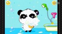 视频: [宝宝巴士益智游戏动画片]宝宝爱卫生帮奇奇熊猫和狮子 刷牙 洗手 洗澡 行为能力训练