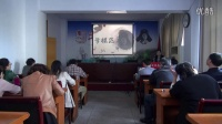 """安阳县发改委4月""""大力弘扬雷锋精神,在奉献中成长""""为主题的道德讲堂道德讲堂"""