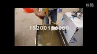 河北厂家阳鑫全自动玉米面条机视频02 无锡 小型玉米面条机 全自动玉米面条机 米粉米线机年糕机为您呈现创造财富