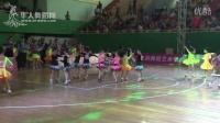 2016年咸阳第七届国际标准舞体育舞蹈全国公开赛幼儿女子新秀B组L决赛恰恰