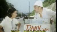 《乘风破浪》(赵雅芝版)01