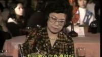 《乘风破浪》(赵雅芝版)05