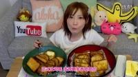 大胃王木下 中文 甜甜脆脆超好吃的枫糖浆淋油炸法式吐司面包 【美食杂货铺】