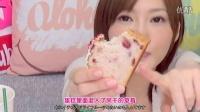 大胃王木下 中文 星巴克新发售新品三种饮品咖啡加美味糕点 【美食杂货铺】