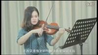 小提琴肩托_最好的小提琴调音软件下载_小提琴曲目