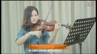 学小提琴难吗_红棉小提琴 v238_沉思 小提琴谱