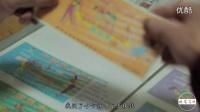视频: 他是中国最爱彩票的人_高清