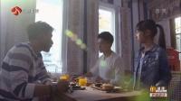 《柠檬初上》两个爸爸互争宠 郑磊胜出送妙妙