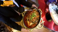 〖 美食侦探〗之『 蜀江烤鱼』新加坡美食网官方版