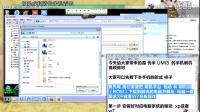 优米3刷机 UIMI3刷机救砖 中毒自动下载软件 开机定屏 无串号 线刷教程分享