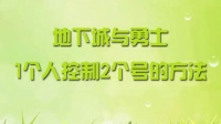 dnf真人斗地主_11