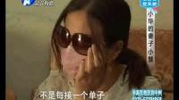 视频: 百姓调解20160510亲家劝和记