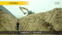 Grade Control Customer Testimonial_Anhui Taihe http://m.catwaji.com