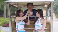 视频: 乐天堂FUN88车队八周年全国逍遥游 - 河南郑州