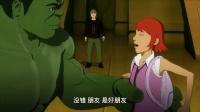 23 绿巨人 绿巨人