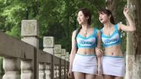 视频: 乐天堂fun88车队八周年全国逍遥游 - 湖北武汉2
